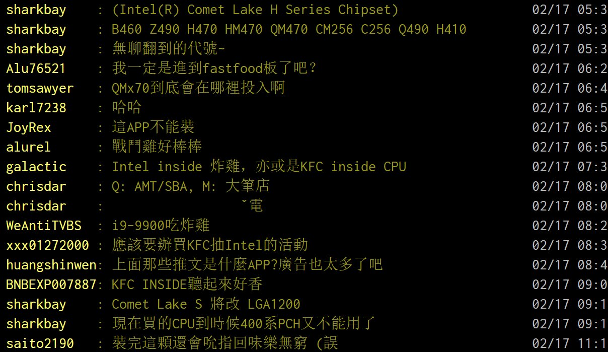 Intel Comet Lake 400 Series Chipset Leak Z490 H470 B460 H410