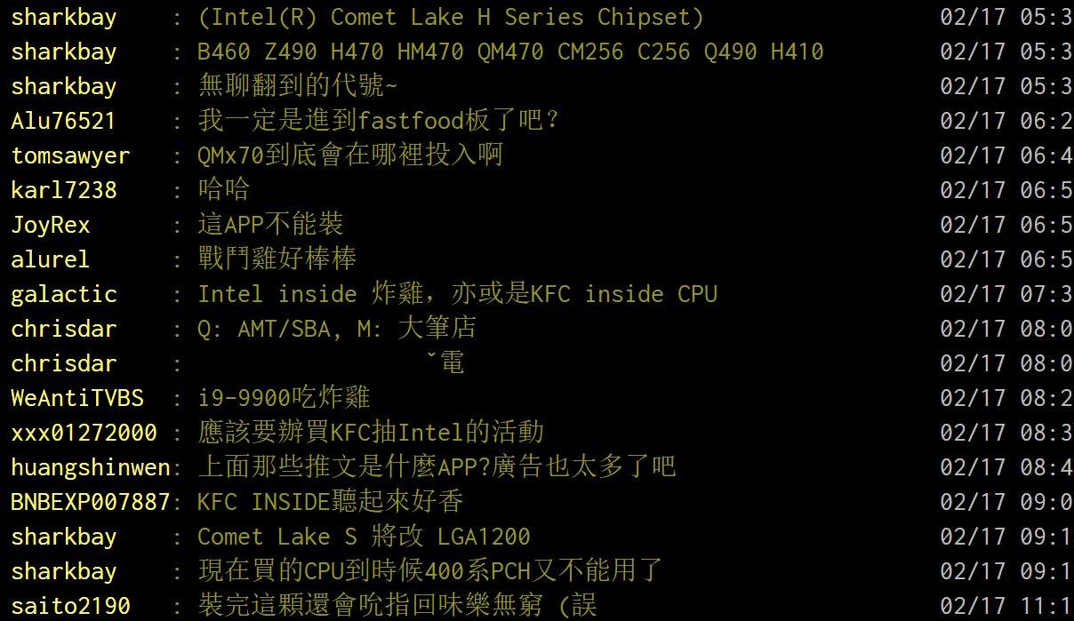Intel Comet Lake 400 Series Chipset Leak Z490 H470 B460 H410