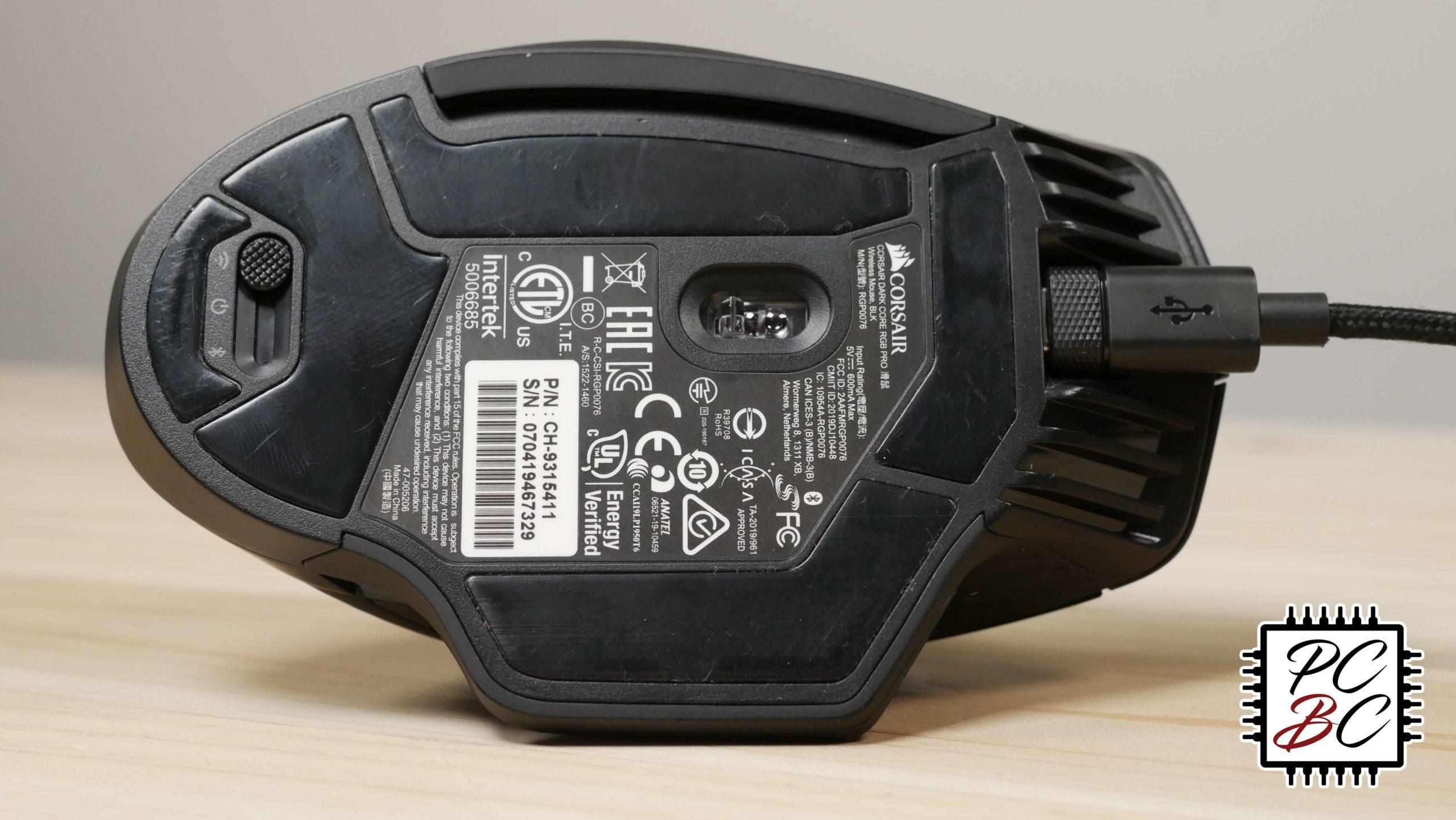 Corsair Dark Core RGB Pro Test Review